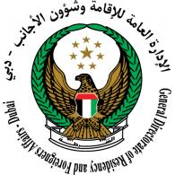 Dubai Immigration logo vector logo