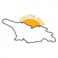 მომავლის სხივი logo vector logo