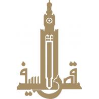 alseef logo vector logo
