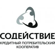 Содействие logo vector logo
