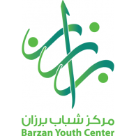 Barzan Youth Center logo vector logo