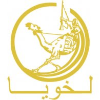Lekhwiya Internal Security Force logo vector logo