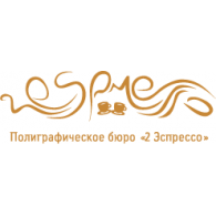 2 espresso logo vector logo