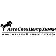 АвтоСпецЦентр logo vector logo