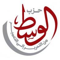 حزب الوسط logo vector logo