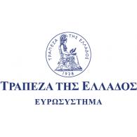Bank of Greece logo vector logo