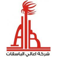 Aali Albasiqat logo vector logo