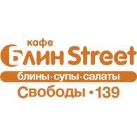 Blin Street logo vector logo