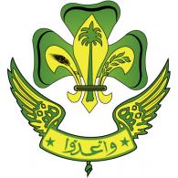 Libyan Scout logo vector logo