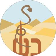 Mental Health Hospital Beer Sheva logo vector logo