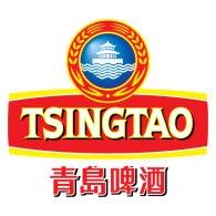 Tsing Tao logo vector logo