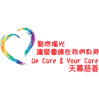 TBS Foundation logo vector logo