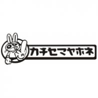 Rabby Drift logo vector logo