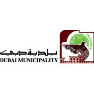Dubai Municipality logo vector logo