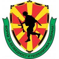 Forum Odbrana logo vector logo