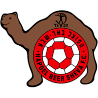 FC Hapoel Beer-Sheva logo vector logo