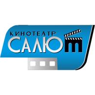 Салют кинотеатр logo vector logo