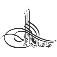 Ottoman Hat logo vector logo