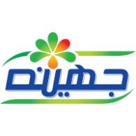 Juhayna logo vector logo