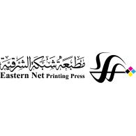 Eastern Net Printing Press logo vector logo