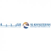 Al Khaleejiah Advertising logo vector logo