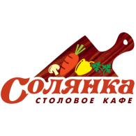 Солянка кафе – Solyanka cafe logo vector logo