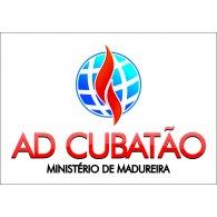 Assembleia de Deus em Cubatao logo vector logo
